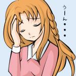 頭痛と鉢巻きの関係性